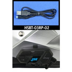 J&M Replacement HSBT-03 Recharge/Data Cable (Only) Goldwing